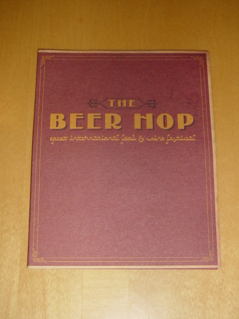 The Beer Hop at the 2009 Epcot International Food and Wine Festival