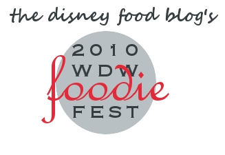 The Disney Food Blog's 2010 WDW Foodie Fest
