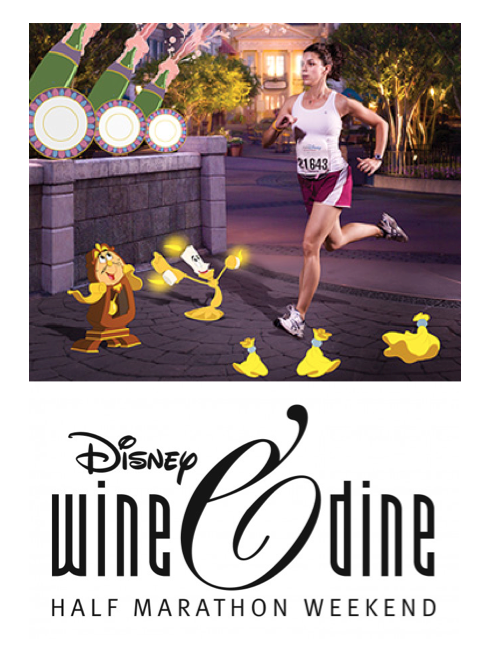 The 2012 Disney Wine and Dine Half Marathon Weekend