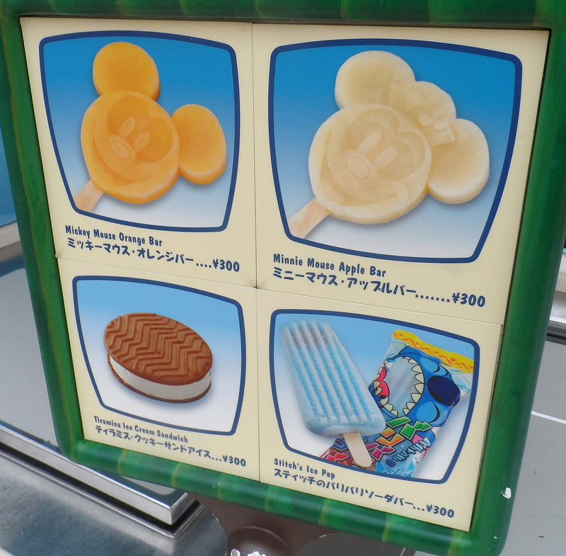 What the Ice Cream Cart Offers at Tokyo Disneyland