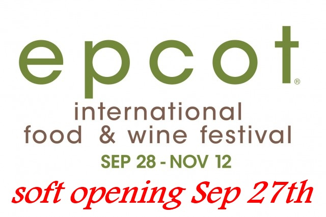 17th-Epcot-International-Food-and-Wine-Festival-Logo soft opening