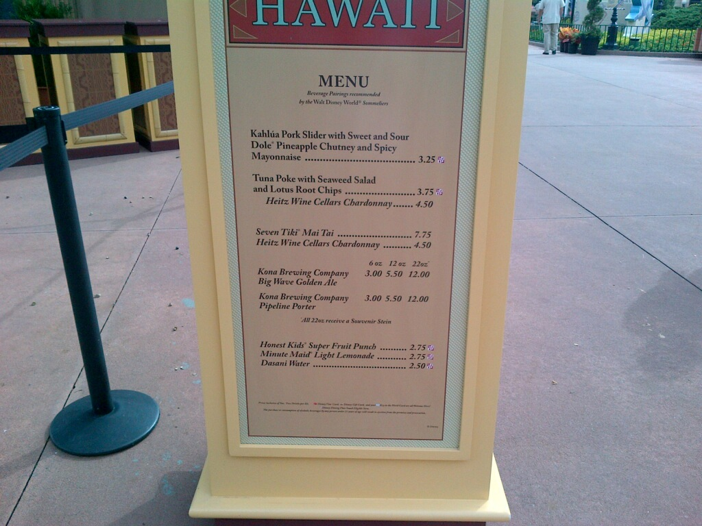 Hawaii Menu 2012 epcot international food and wine festival
