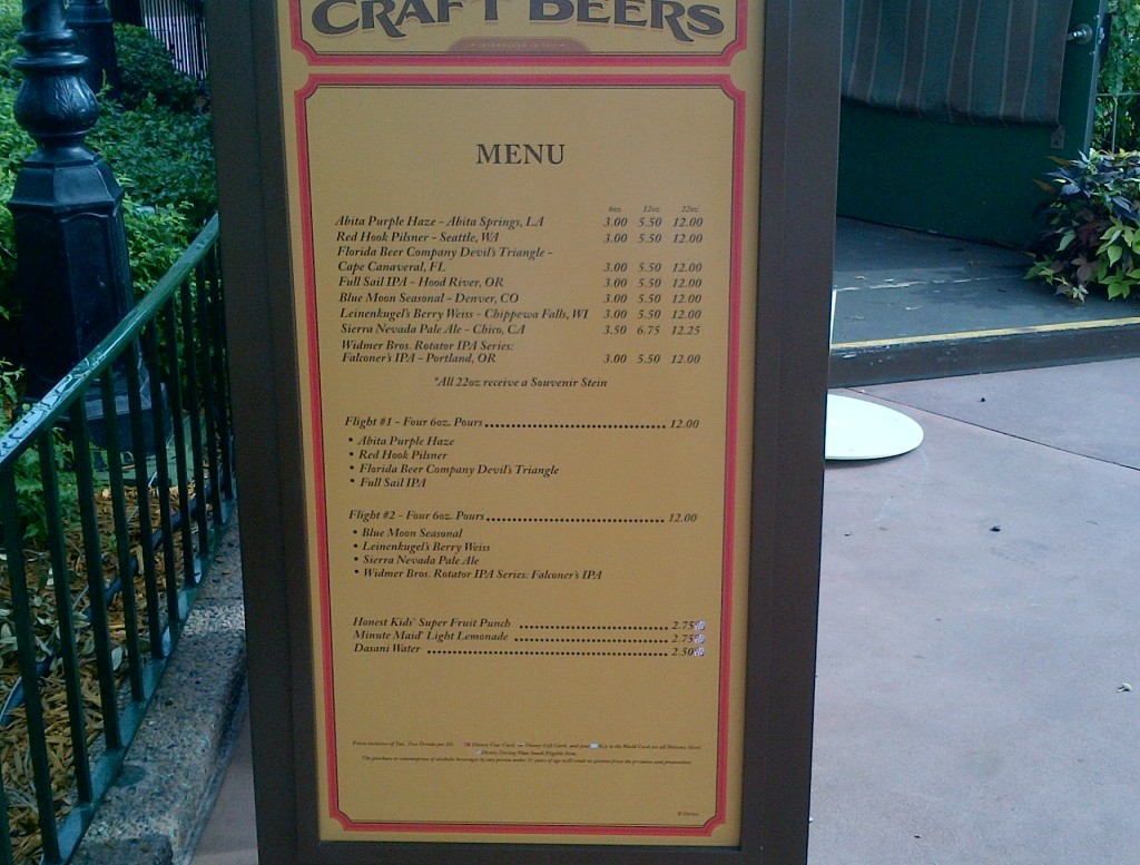 Craft Beers Menu 2012 epcot international food and wine festival
