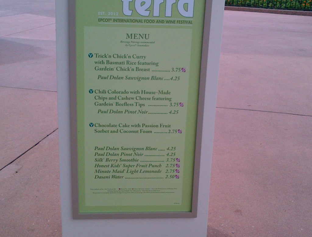 Terra Marketpace Menu 2012 epcot international food and wine festival
