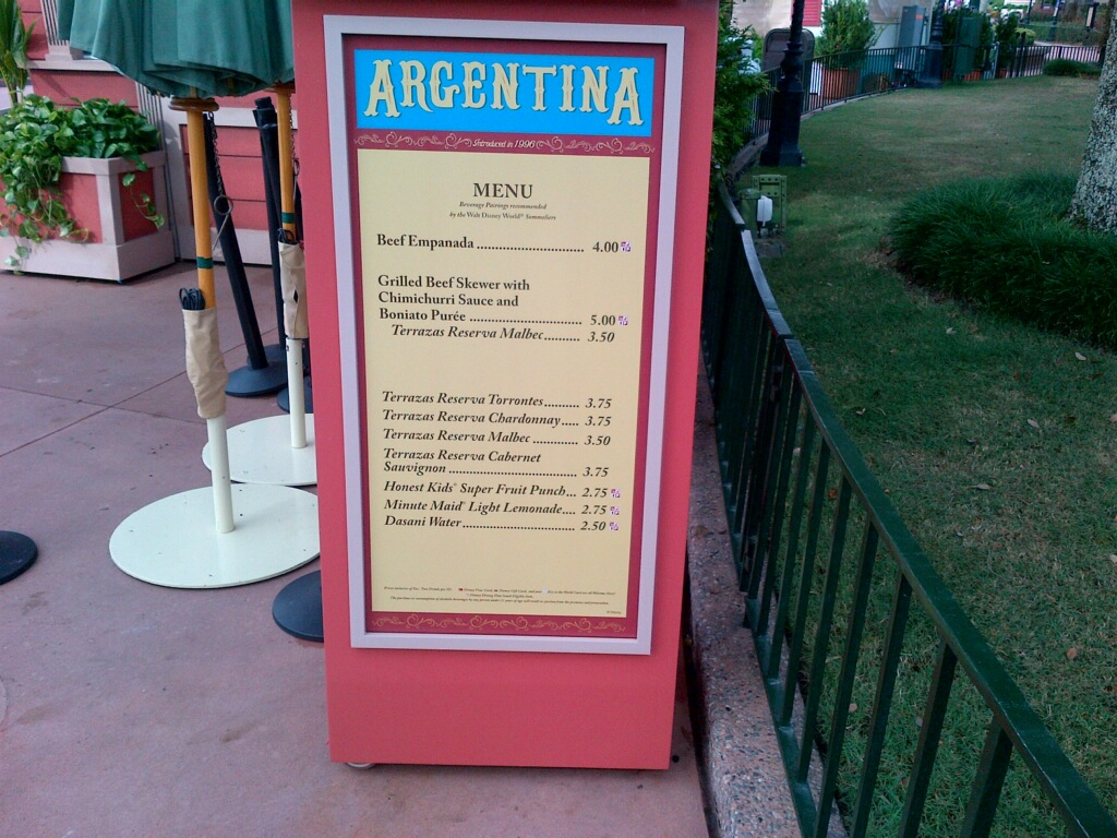Argentina Menu 2012 epcot international food and wine festival