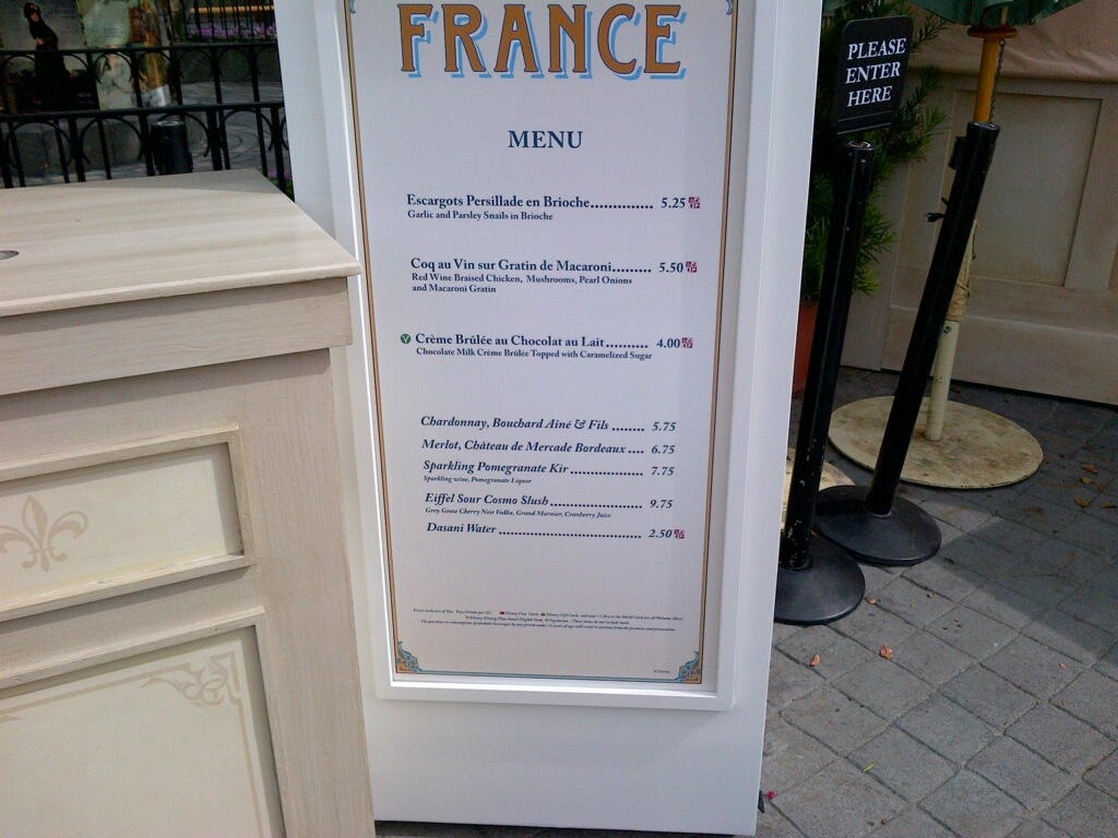France Menu 2012 Epcot international food and wine festival