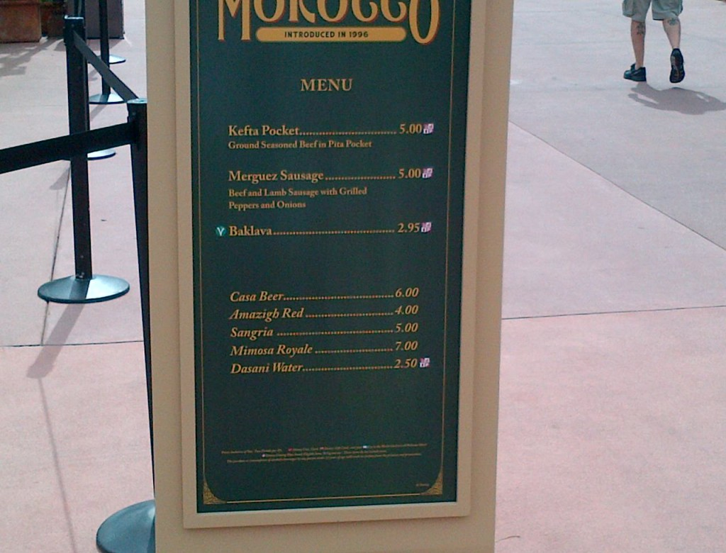 Morocco Menu 2012 Epcot International Food and Wine Festival