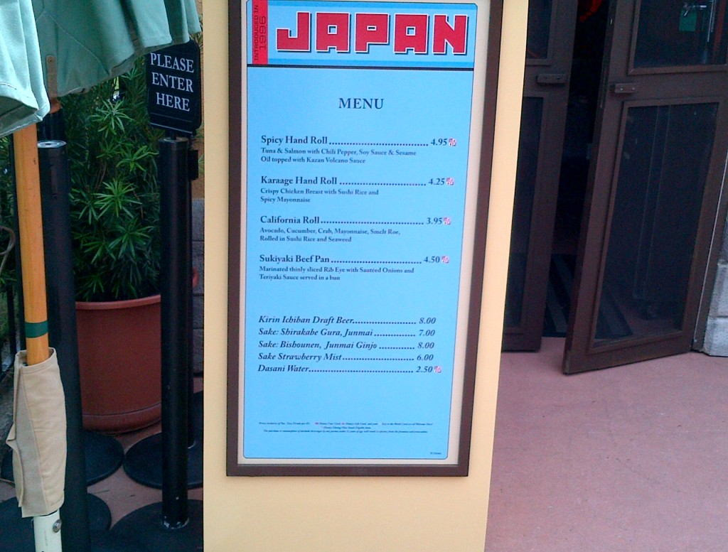 Japan Menu 2012 Epcot International Food and Wine Festival