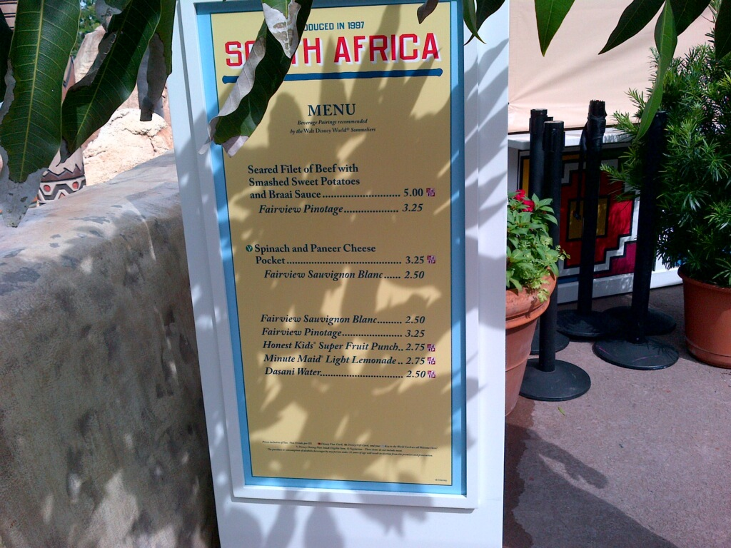 south africa menu 2012 epcot international food and wine festival