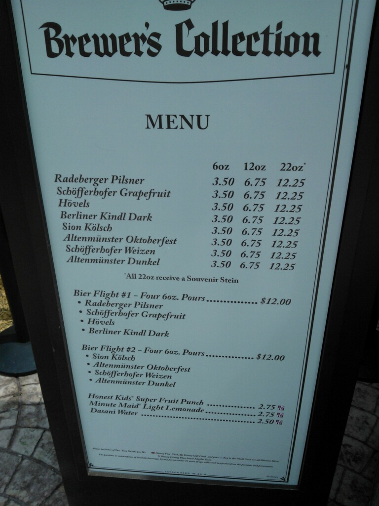 brewers collection menu prices 2012 epcot international food and wine festival