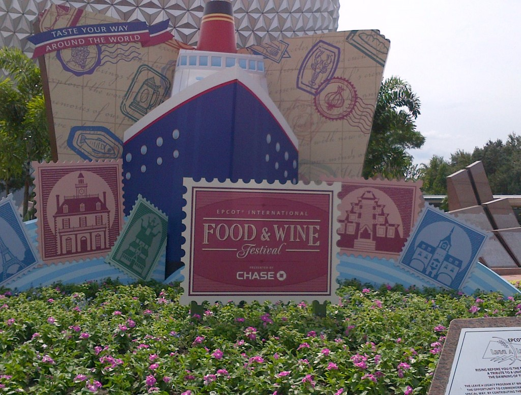 entrance epcot international food and wine festival 2012