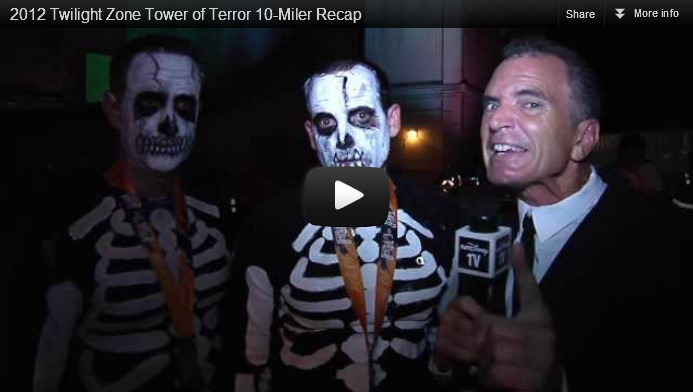 tower of terror 10 miler innagural disney