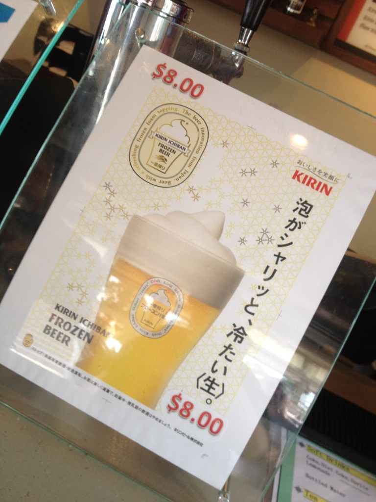 Frozen Kirin Ichiban Beer in Epcot's Japan Pavilion – How They Do It