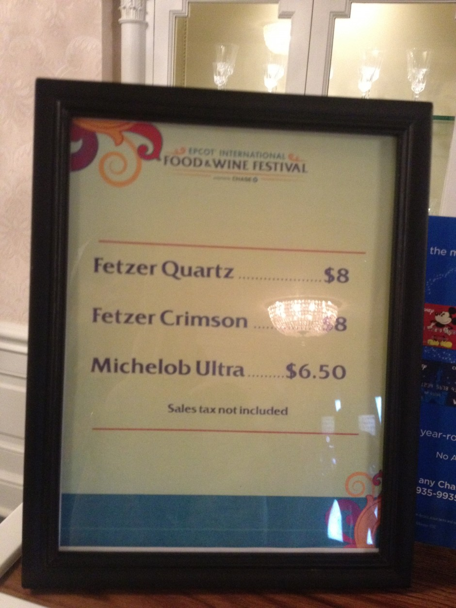 Chase Lounge 2013 walt disney world international food and wine festival american adventure bar menu prices