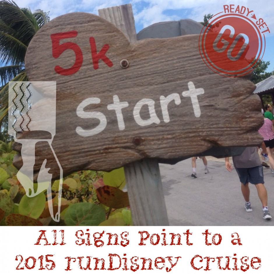 More Evidence of a 2015 runDisney Marathon Weekend Disney Dream Cruise