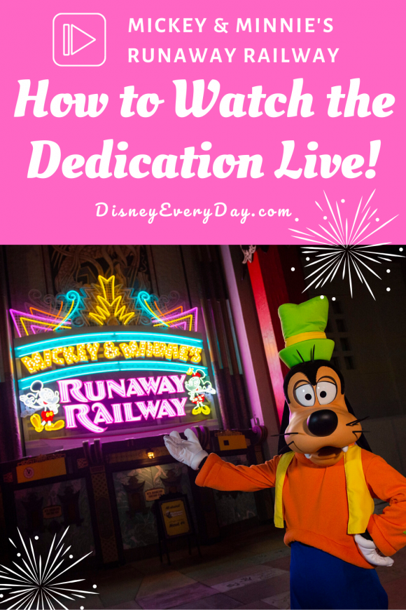 Goofy shows off the new marquee before the Runaway Railway Dedication